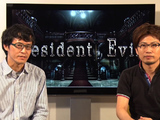 Resident Evil - Producer Announcement with Subtitles
