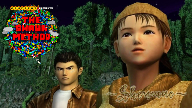 Shenmue (Dreamcast) - The Shaun Method
