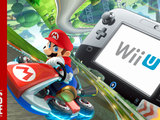 Mario Kart 8 Wii U bundle spotted online - GS News Update