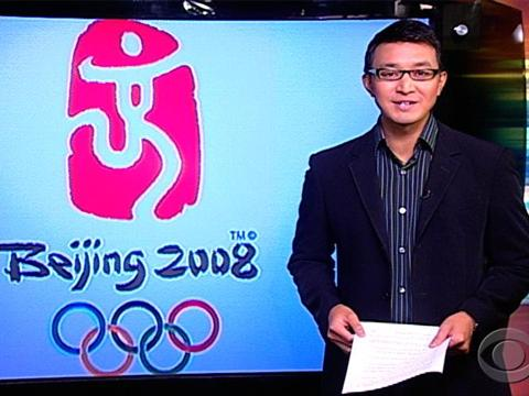Olympics Now 08-12