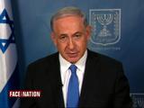 July 13: Netanyahu, Areikat, Perry, Gutierrez