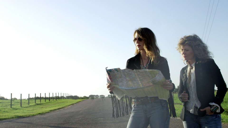JUNK GYPSY, the book: At The Crossroads of Wonder and Wander