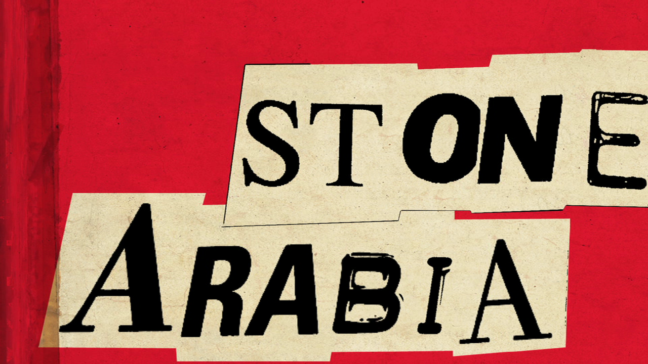 Pursuing Dreams in STONE ARABIA