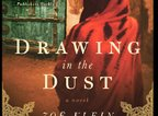 Join Rabbi Zoe Klein in Drawing in the Dust...