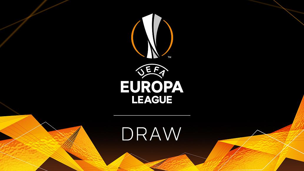 Watch UEFA Europa League Season 2021: UEL Round of 32 Draw ...