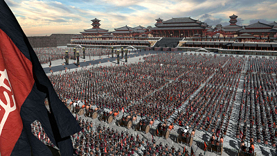 China's Dragon Emperor - Creating a Nation