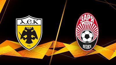 UEFA Europa League - AEK vs. Zorya Luhansk - 1pm ET