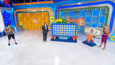 The Price Is Right - 12/1/2020