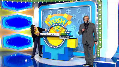 The Price Is Right - 1/4/2021