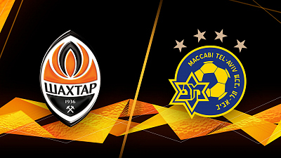 UEFA Europa League - Shakhtar Donetsk vs. M. Tel-Aviv