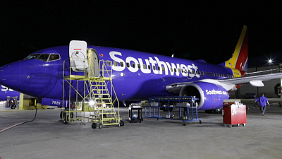 "CBS This Morning - Southwest Airlines in ""operational emergency"""
