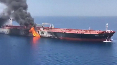 CBS This Morning - US to release photos related to tanker attack