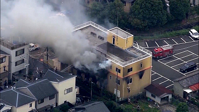 CBS This Morning - At least 23 presumed dead after Japan fire