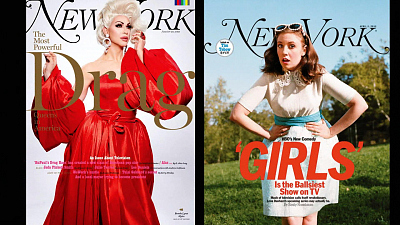 Sunday Morning - Inside the pages, and websites, of New York Magazine
