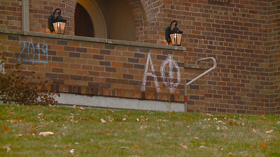 CBS This Morning - Fourth fraternity-related death in 1 month