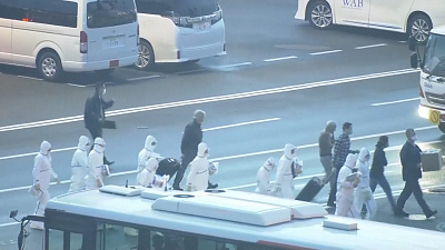 CBS This Morning - 40 Americans treated in Japan for coronavirus