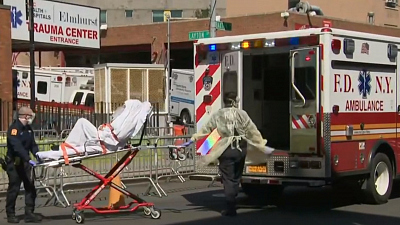 "CBS This Morning - NY hospitals battle virus: ""A catastrophe"""