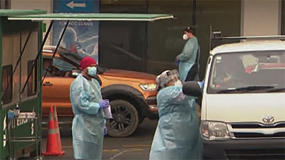 CBS This Morning - New Zealand puts Auckland on virus lockdown
