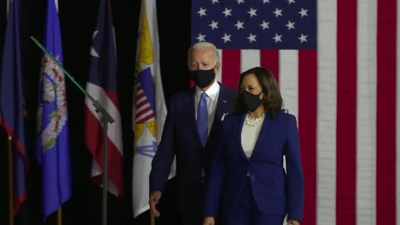 CBS This Morning - Biden and Harris make first appearance