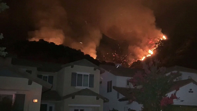 CBS This Morning - California wildfires force evacuations