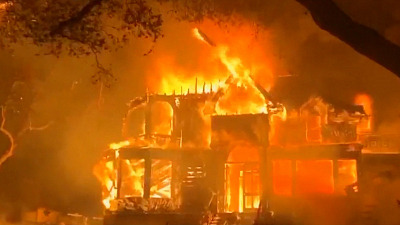 CBS This Morning - Northern California fire kills 3