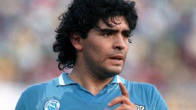 CBS This Morning - Argentine soccer legend Diego Maradona dies