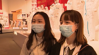 CBS This Morning - One year since COVID symptoms found in Wuhan