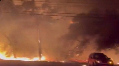 CBS This Morning - Bond Fire explodes overnight near Los Angeles