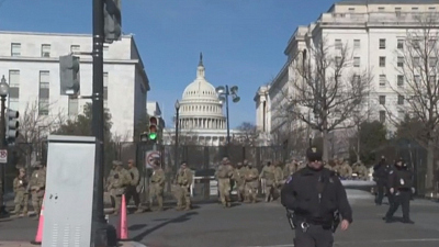CBS This Morning - National Guard troops in capital vetted
