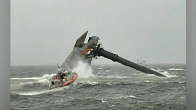 CBS This Morning - 12 missing after boat capsizes off Louisiana